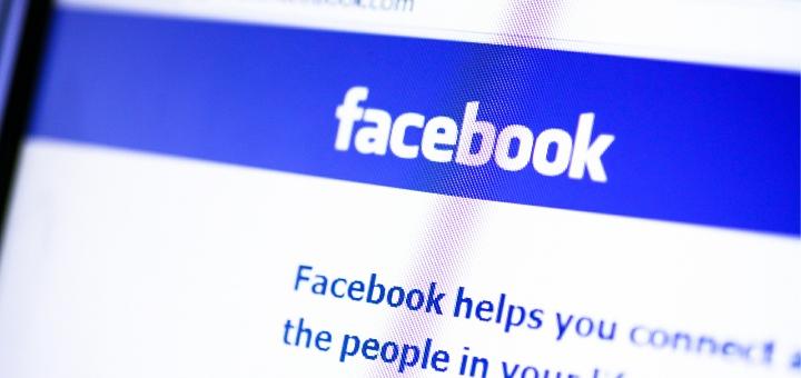 Top 18 Favorite Facebook Tools for School Marketers